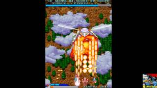 Ryu Jin [ryujin] (Arcade Emulated / M.A.M.E.) by ILLSeaBass