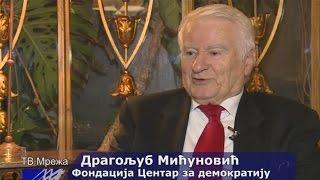 pg-mreza-20-godina-rada-fondacije-centar-za-demokratiju