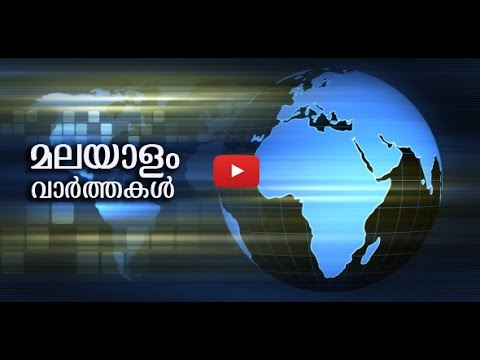 Kcn Malayalam News 12 Jan 2015