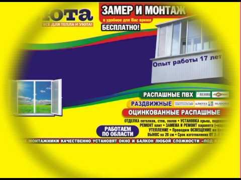 Пример видео рекламы в общественном транспорте \Медиа Транспортное телевидение\