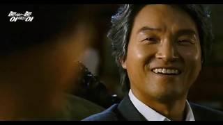 Video 한국 영화 형사의 양아치 길들이기 MP3, 3GP, MP4, WEBM, AVI, FLV November 2018