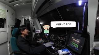 Video [리얼360] 출퇴근길 시민의 발 지하철 기관사의 하루 MP3, 3GP, MP4, WEBM, AVI, FLV Agustus 2019