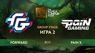 Forward vs Pain X (карта 2), The Kuala Lumpur Major   Групповой этап