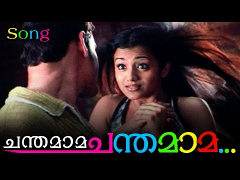 """Video Malayalam Movie Song From The Target 