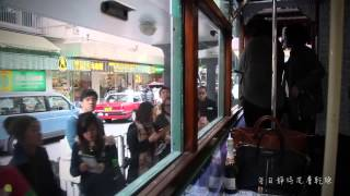 Nonton (無聊自製MV) 薛凱琪-叮叮車 x Detour 2013 (香港電車) Film Subtitle Indonesia Streaming Movie Download