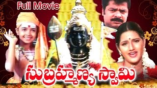 Subramanya Swamy Full Movie