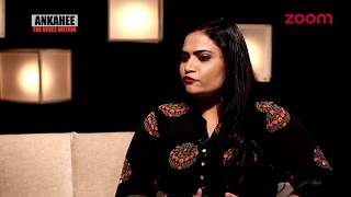 Video My Husband Is Gay   Ankahee - The Voice Within   Full Episode Ep #2 MP3, 3GP, MP4, WEBM, AVI, FLV Juli 2018