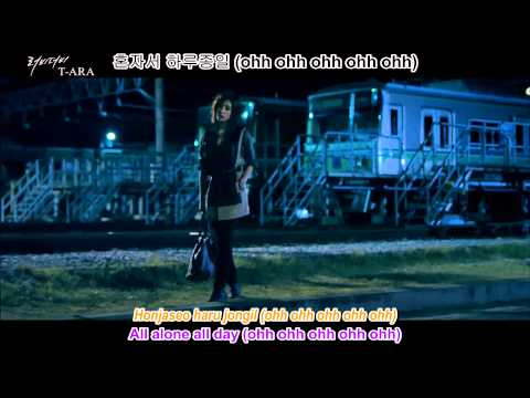 T-ara – Lovey Dovey (Story Ver.) MV [english sub + romanization + hangul] [1080p][HD]