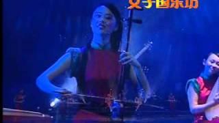 Video Girl's National Music Band - 女子国乐坊 - Sing Sing So (Indonesian folk song) MP3, 3GP, MP4, WEBM, AVI, FLV Agustus 2018