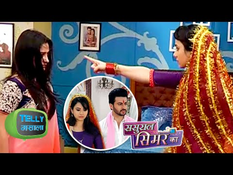 Devika To Rescue Simar From Patali | Prem Devika M