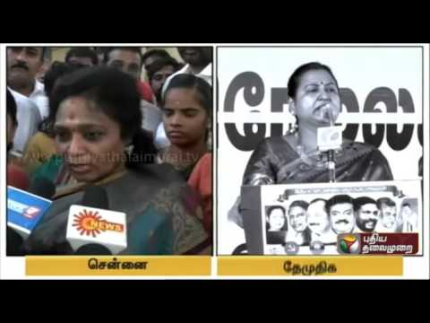 Tamilisais-query-and-Premalathas-response-to-the-same-regarding-the-name-of-the-alliance