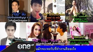 Station Sansap 7 May 2014 - Thai Talk Show