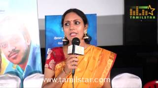 Devadarshini at Murugatrupadai Movie Audio Launch