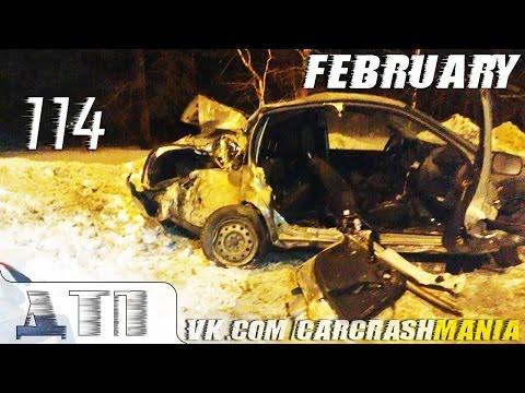 Например, ДТП Москва 2014 Расширенный поиск Подборка Аварий и ДТП (#114) от