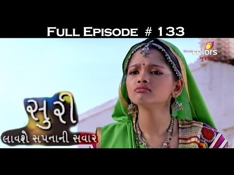 Suri--25th-April-2016--સૂરી--Full-Episode