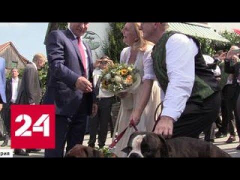 На свадьбе в Австрии Путина встретили Черчилль и Кеннеди - Россия 24 (видео)