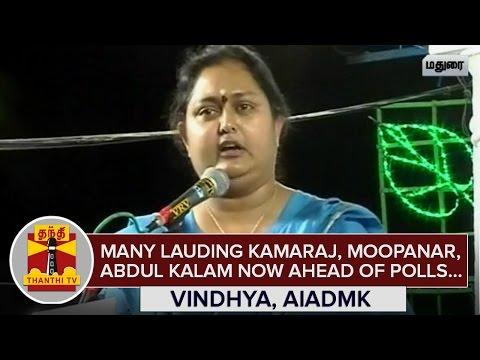 Many-Lauding-Kamaraj-Moopanar-and-A-P-J-Abdul-Kalam-now-ahead-of-Elections--Vindhya-AIADMK