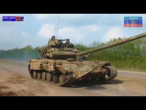 Танки ЛНР и ДНР вышли на боевое дежурство
