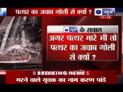 Video India News: Biker killed in police firing in Delhi download in MP3, 3GP, MP4, WEBM, AVI, FLV January 2017