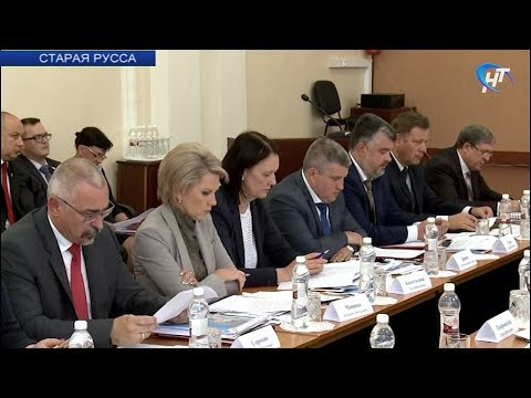 В Старой Руссе прошло выездное заседание Правительства Новгородской области