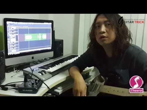 TEST    ----   USB  AUDIO/MIDI INTERFACE   M-TRACK  (M-AUDIO)  BY POP WORAVIT