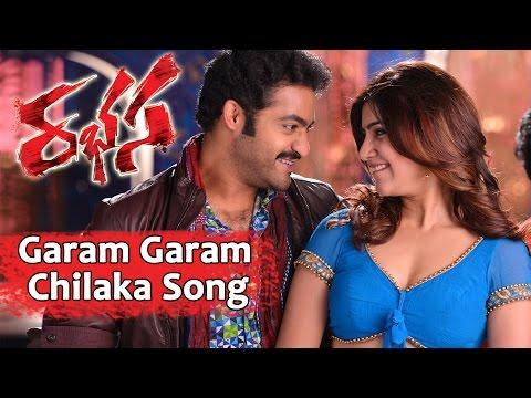 Garam Masala 2005 Hindi Movie Mp3 Song Free Download