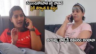 Varalaxmi Sarathkumar Super Message To People About Covid Vaccination