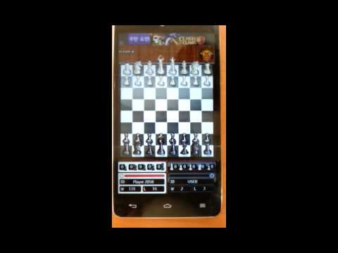 Video of The King of Chess
