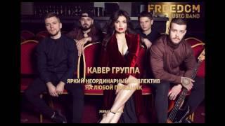 Freedom Music Band