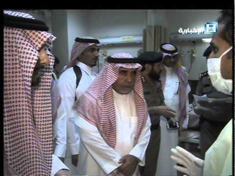 #فيديو :::  أمير عسير يزور مصابي تفجير قوات الطوارئ بعسير