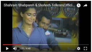 Telesm ( With Shahram Shabpareh ) Music Video Shohreh Solati