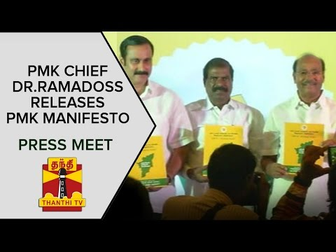 Dr-Ramadoss-releases-PMK-Election-Manifesto-ThanthI-TV