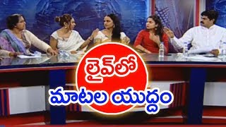 Video War Of Words Between Addepalli Sridhar And Sajaya Over Sri Reddy Comments On Pawan Kalyan | #PTM MP3, 3GP, MP4, WEBM, AVI, FLV April 2018