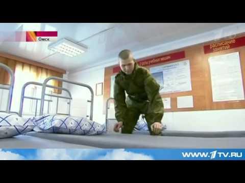 Глава Минобороны прибыл в Омск и посетил 242 й учебный центр ВДВ