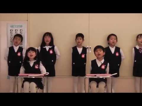 お別れ茶話会2018.3/青森大谷幼稚園