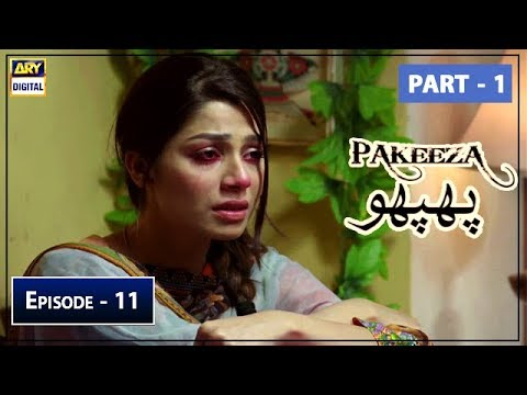 Pakeeza Phuppo | Episode 11 | Part 1 | 15th July 2019 | ARY Digital Drama