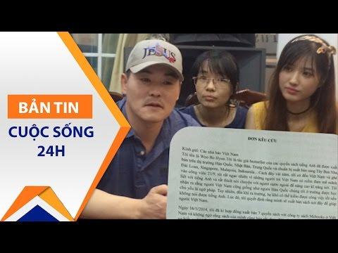 Người Hàn bị vi phạm bản quyền ở Việt Nam | VTC1 - Thời lượng: 2 phút, 30 giây.