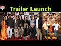 Priyanka Chopra के Production की Bhojpuri Film 'Kashi Amarnath' का Trailer हुआ Launch|Nirahuva