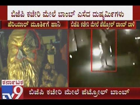 Periyar Statue Vandalised In Tamil Nadus Vellore After BJP Leaders Facebook Post