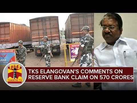 TKS-Elangovans-Comments-on-Reserve-Banks-Claim-on-570-Crores-Thanthi-TV