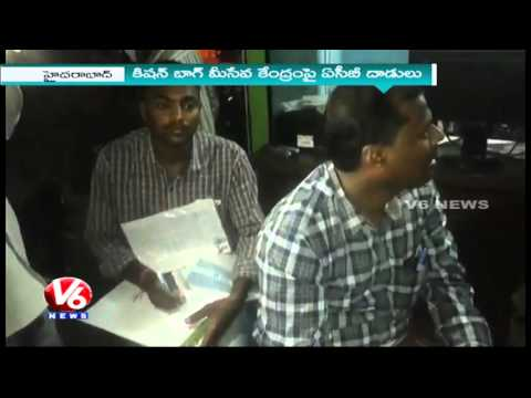 Shaadi Mubharak Scam | ACB Raids In Mee Seva Center At Kishan Bagh | Hyderabad - V6 News