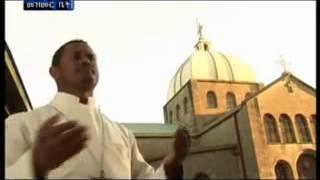 ▶Ethiopian Orthodox Mezmur Yeamalekt Amlak Tewelede D/n Fekadu Amare