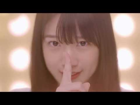 内田真禮 第2張單曲《ギミー!レボリューション》MV