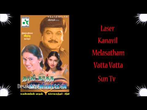 Thaalikaatha Kaaliamman - Jukebox (Full Songs)