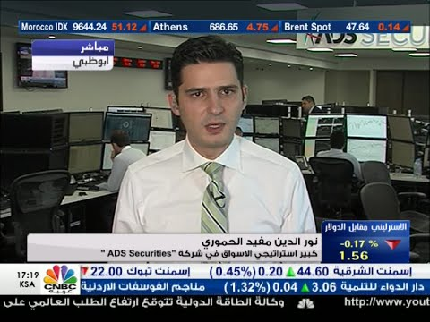 CNBC Arabia interview on China, US Imports and Gold 13/08/2015