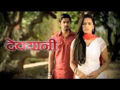 Video Devyani serial title song - star pravah ||LATEST|| download in MP3, 3GP, MP4, WEBM, AVI, FLV January 2017