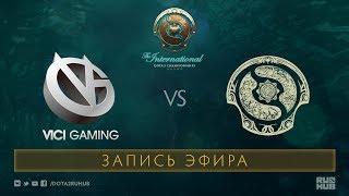 VG vs MAX, The International 2017 Qualifiers [mortallestv]