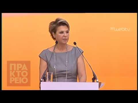 Oμιλία  Όλγας Γεροβασίλη στην εκδήλωση «Εθνική Στρατηγική για τη Διοικητική Μεταρρύθμιση 2017-2019»
