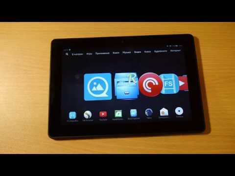 Обзор Amazon Kindle Fire HDX 8.9 (3Gen)