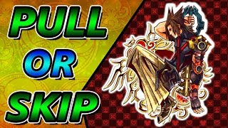 New Stained Glass #7 (Sexy Leg Terra) ~ KH Union χ[Cross]